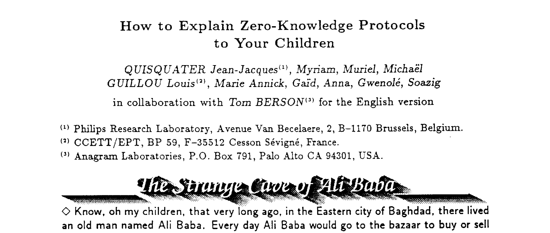 如何向你的孩子解释零知识证明