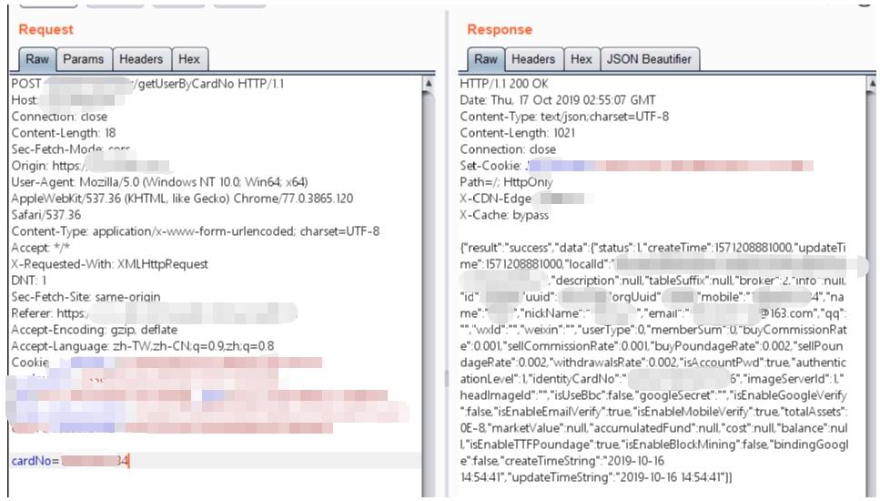 找回密码泄露用户信息