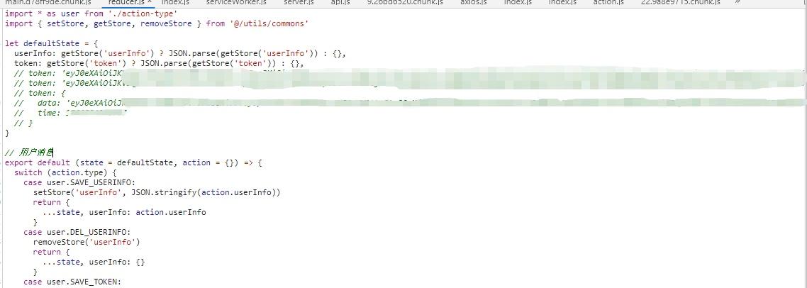 源码中含有测试用JWT