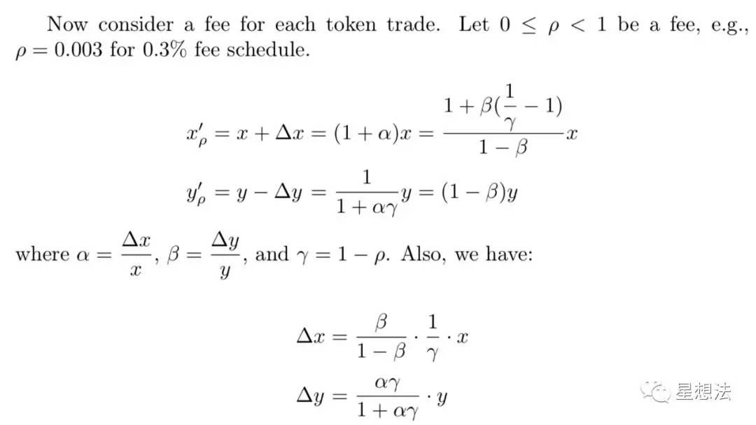 模型计算公式