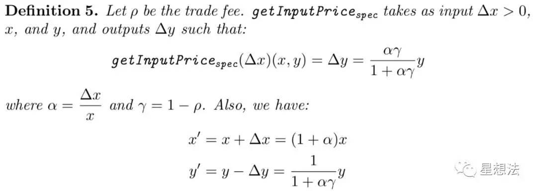 getInputPrice的计算公式