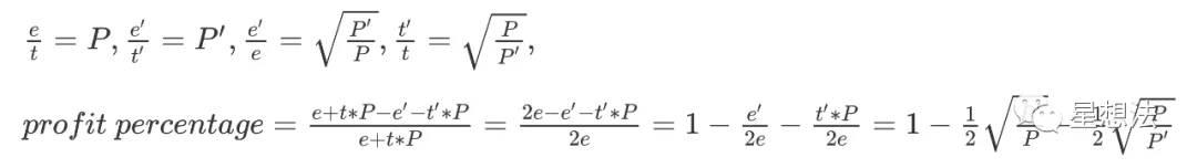 流动性收益计算