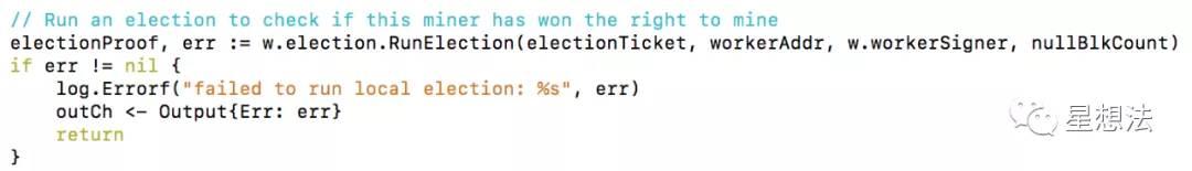 生成Election Proof
