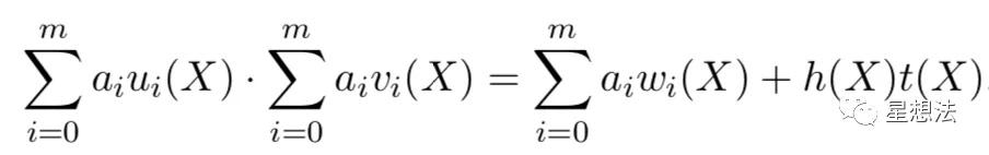 多项式方程