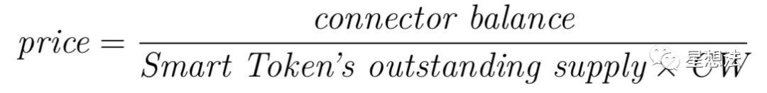 价格的计算公式