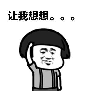 突破<a href=