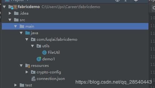 Java SDK 实践 - 工程目录