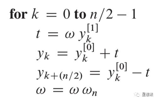 零知识证明 - 理解FFT的蝶形运算