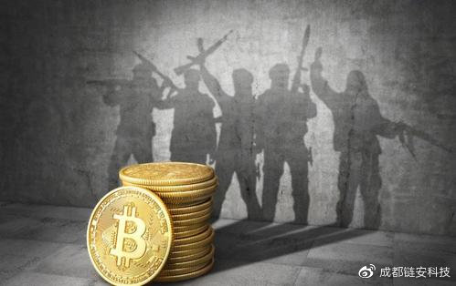 美国司法部从恐怖组织手中夺取了数百万枚加密货币