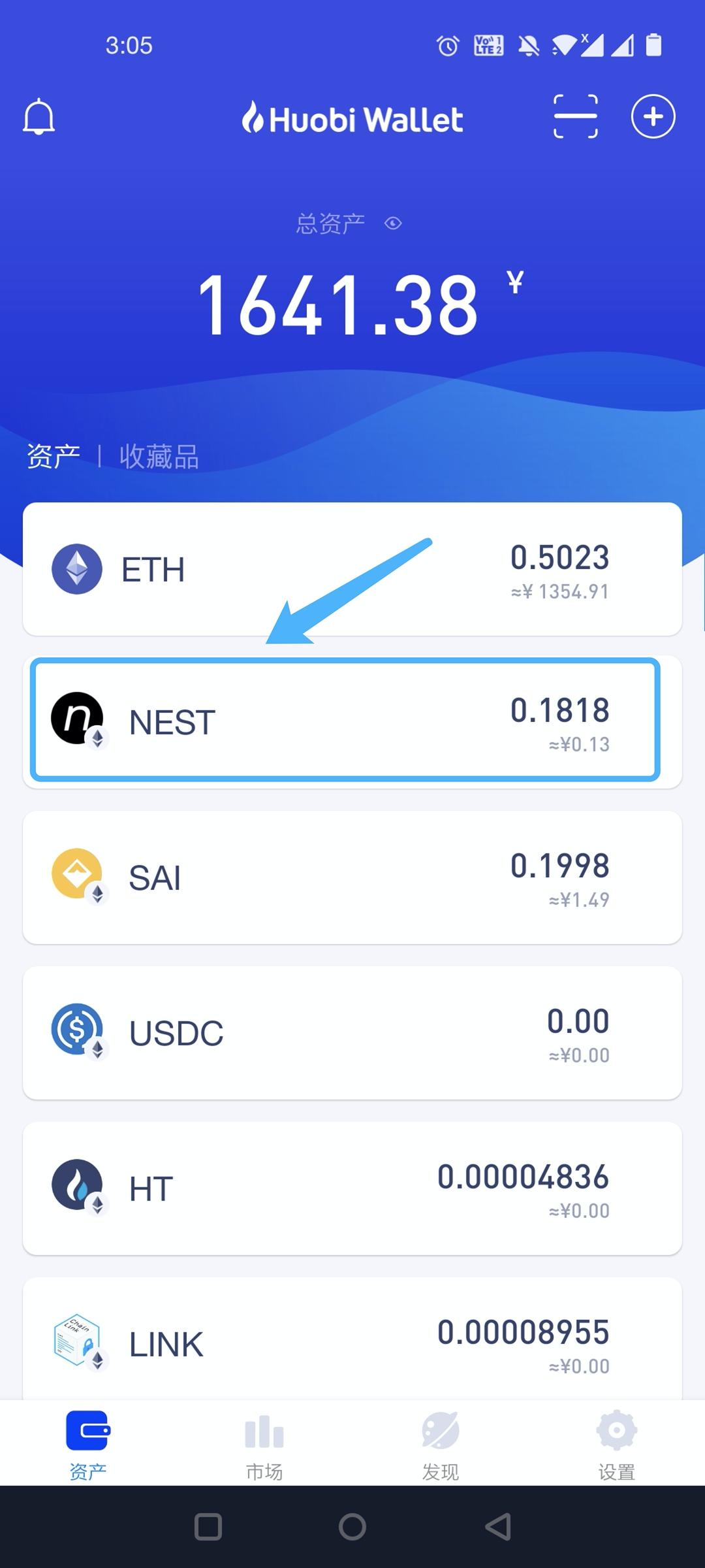 火币钱包现已支持 NEST 收益领取功能
