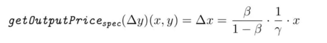 区块链中的数学-Uniswap交易价格计算