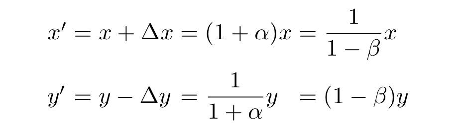 区块链中的数学-Uniwap自动化做市商核心算法解析