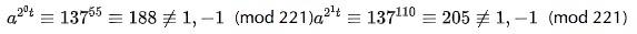 区块链中的数学-用Miller Rabin算法判断大素数实例