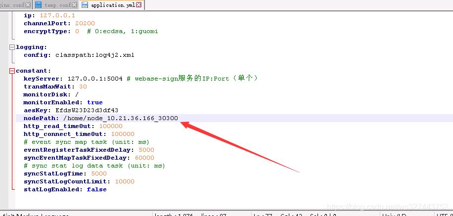 FISCO BCOS离线无网络部署安装系列教程之WeBase v1.4.1部署安装
