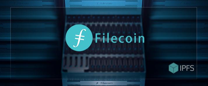 关于Filecoin四大实现丨星际数据
