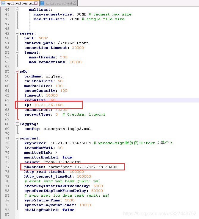FISCO BCOS2.6.0使用webase1.4.1动态扩展群组实操及填坑之路