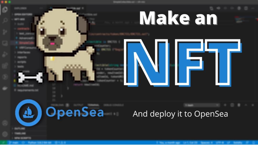NFT制作与OpenSea部署教程