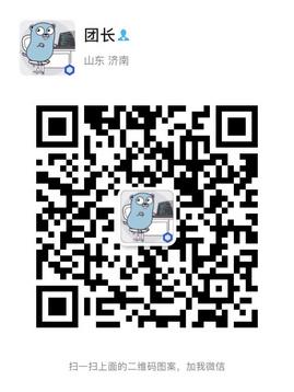为什么Chainlink使用ERC-677标准发行token