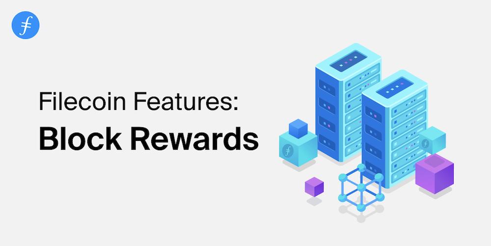 Filecoin区块奖励
