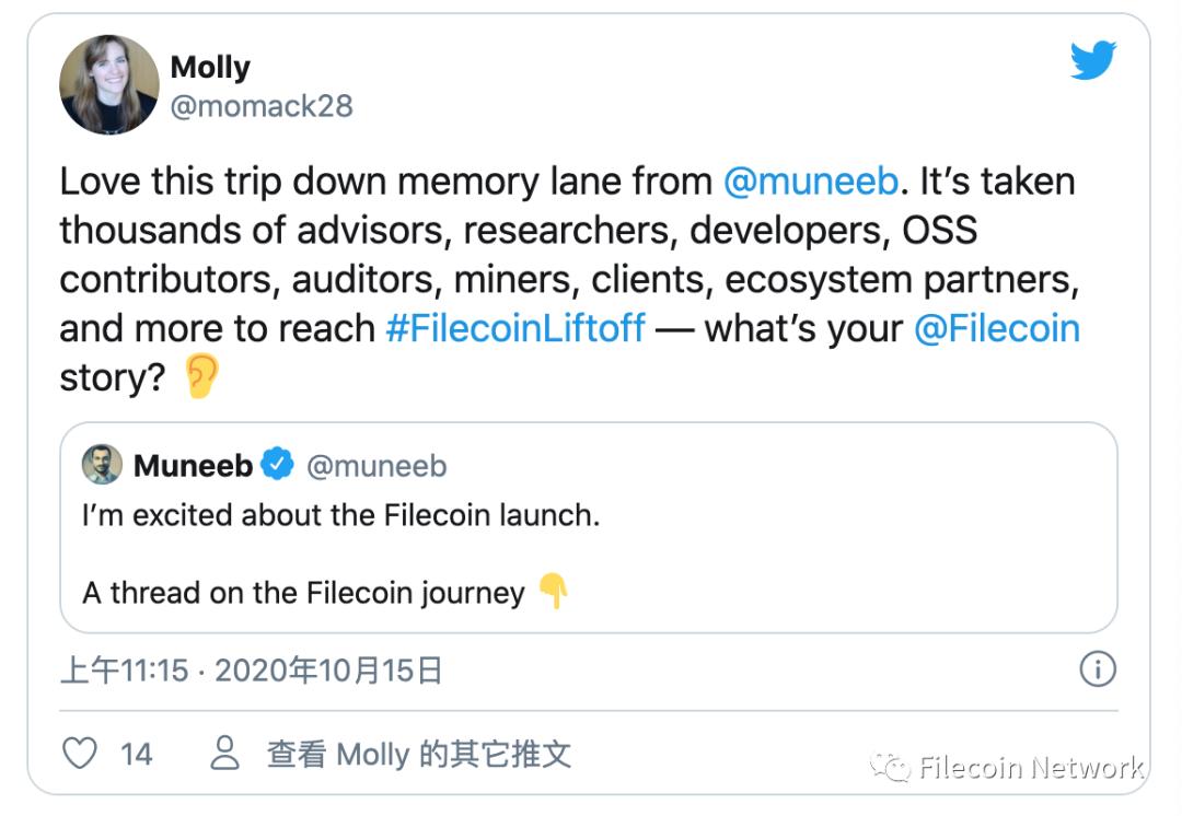 Filecoin主网正式启动!!!