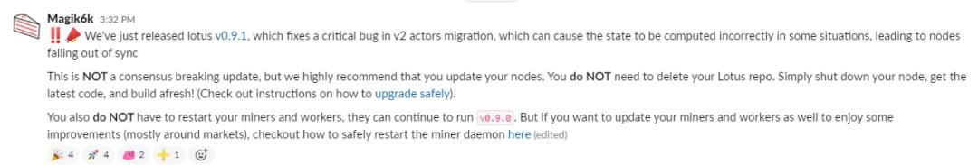 Filecoin主网启动进入倒计时,这些事件你必须知道