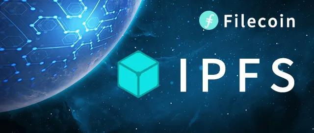 时空云,带你走进IPFS应用