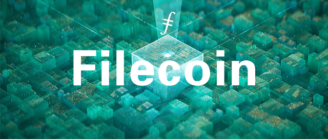Filecoin放心、高效、实惠的数据存储方式