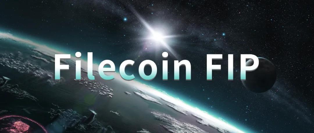 跟着时空云来看看Filecoin的六大提案