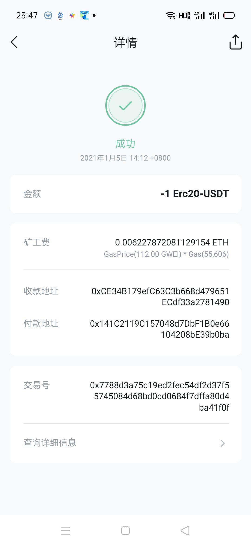 BF8E0E797C632616A0C2F20A4D33FEC4_112356.jpeg