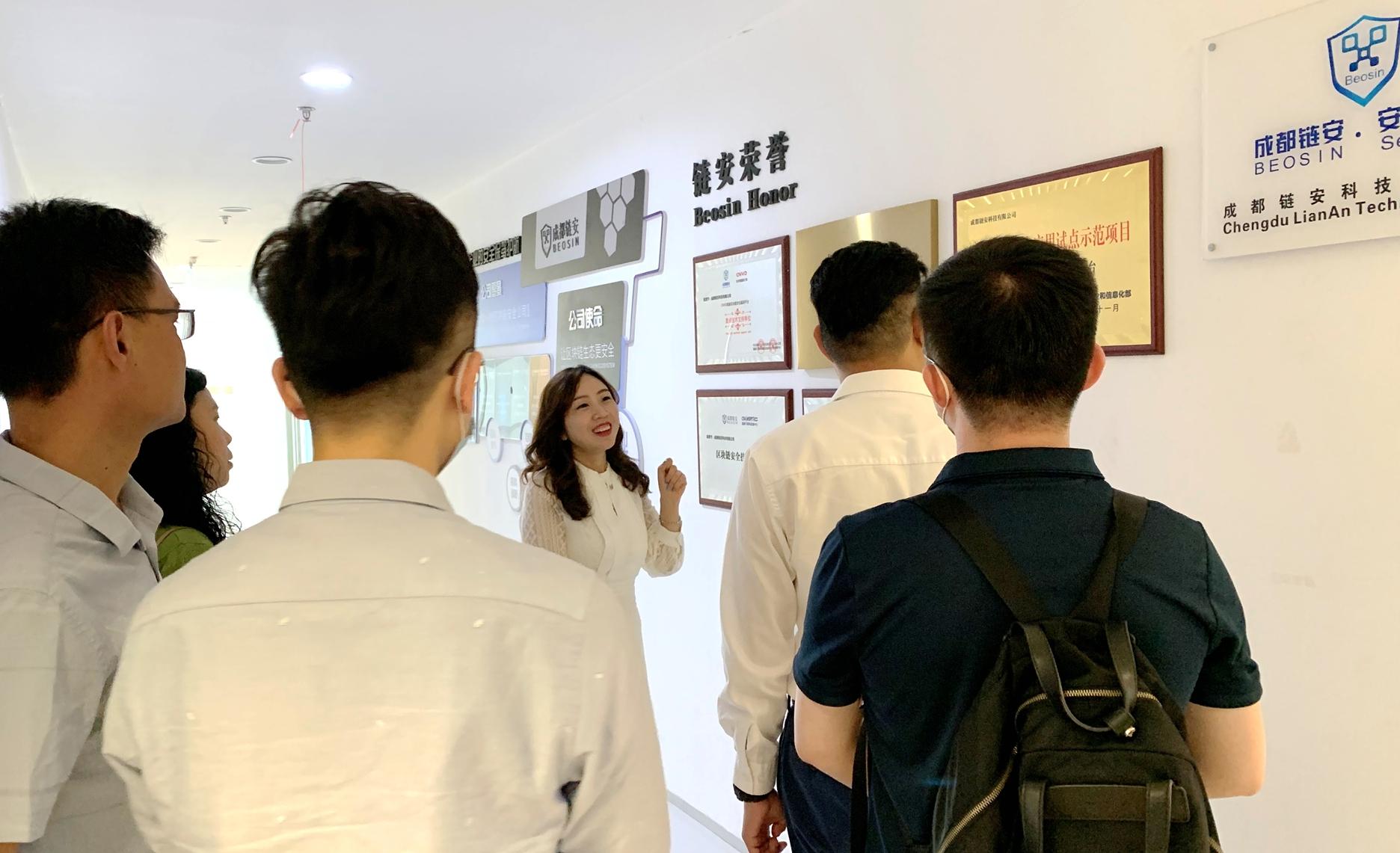 聚焦生态合作 共谋发展新篇 | 上海临港投促中心一行赴成都链安参观交流