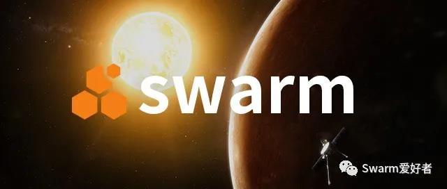 Swarm主网到底有没有上线?Swarm项目现状大起底~