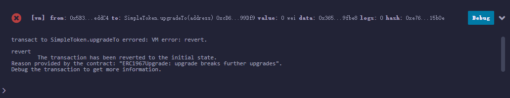 UUPSUpgradeable 漏洞分析