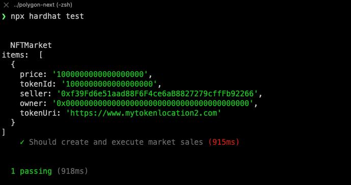 在Polygon网络上构建应用的全栈开发指南