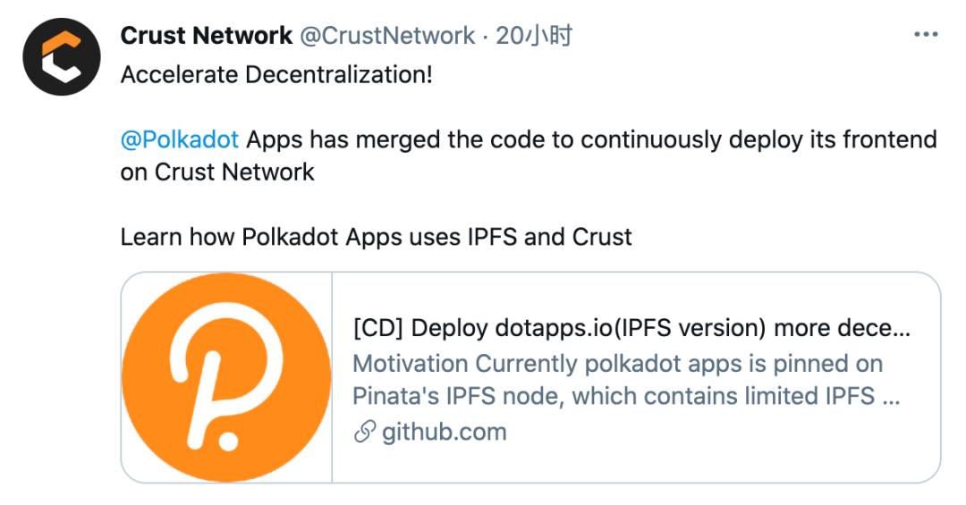 开发指南:在Crust上部署去中心化网页/DApp
