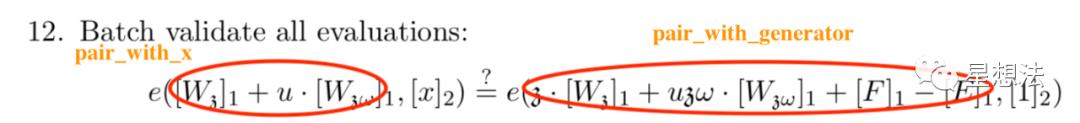 L2 - zkSync证明聚合